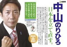 討議資料00-320.jpg