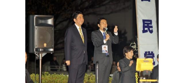 【御礼】安倍 晋三内閣総理大臣@新百合ヶ丘駅南口
