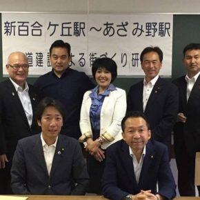 横浜市営地下鉄3号線延伸の勉強会を開催!!