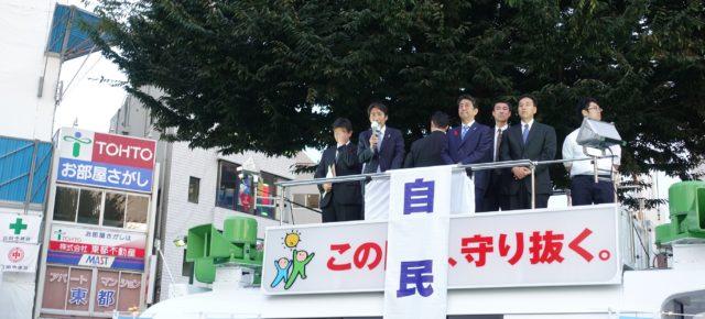 【御礼】安倍総理と街頭演説を行いました!