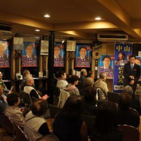神木本町にて個人演説会を開催