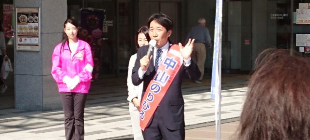 【御礼】10/10 出陣式を行いました!