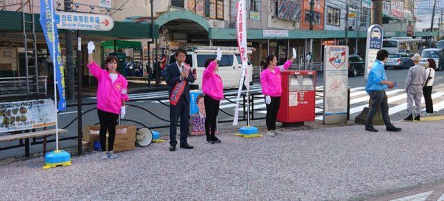 麻生区内の各駅前にて街頭活動を実施