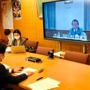 デジタル・ガバメント閣僚会議にリモート参加