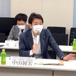 川崎市長から新型コロナ対策および緊急経済対策、来年度予算編成の要請を拝受