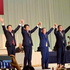 自民党総裁選挙にて「菅義偉」新総裁が誕生
