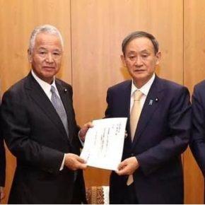 菅総理へ経済安全保障政策の提言書を手交@首相官邸