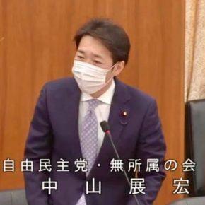 衆議院財務金融委員会にて麻生大臣へ質疑