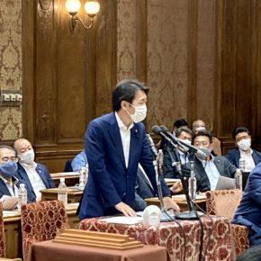 衆議院内閣委員会の閉会中審査にて河野大臣、西村大臣へ質疑